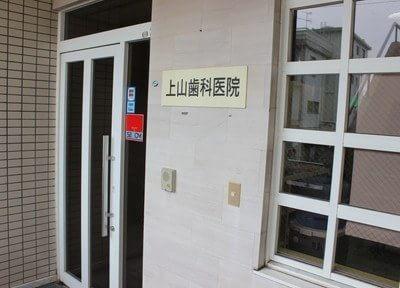 玄関です。バリアフリーなので車椅子や身体の不自由な方でもご安心ください。