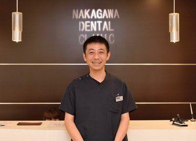 院長の中川です。患者様との出会いに感謝し、誠心誠意お付き合いいたします。