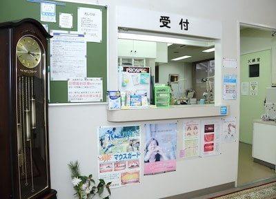 いわむら歯科医院