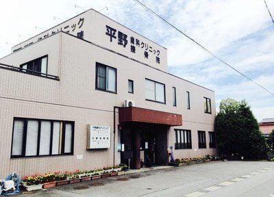 幸田駅より車で5分、平野歯科クリニックです。