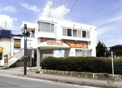 外観です。大和田町の皆様、是非ご利用下さい。