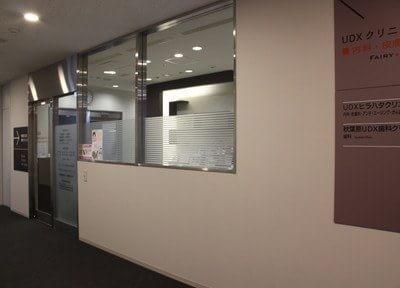 秋葉原駅電気街口より徒歩2分、秋葉原UDX6階にあります。