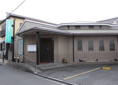 このき歯科クリニックは貝塚駅出口から徒歩4分にございます。