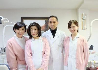 村田歯科クリニック