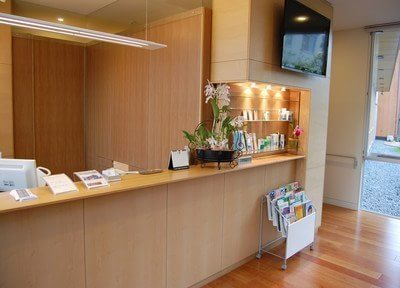 沖野上木村歯科医院