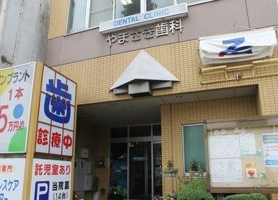 南熊本駅より徒歩5分のところにあります。