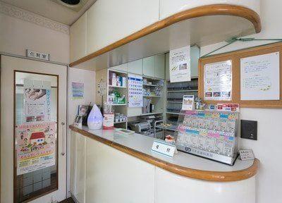 臼杵歯科医院