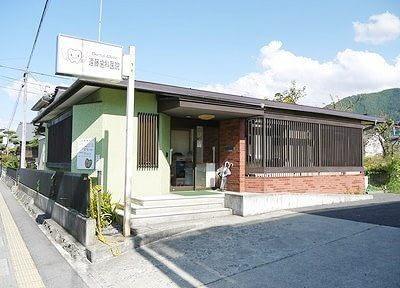 須坂駅より車で6分、遠藤歯科医院です。