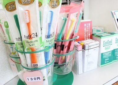 様々な歯科用ケア用品をご用意いたしております。お気軽にお尋ねください。