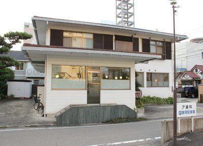 ア歯科 島田診療所の外観です。