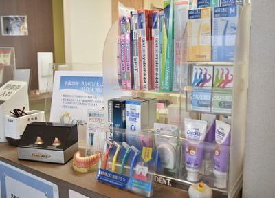 五香ピース歯科医院 予防歯科