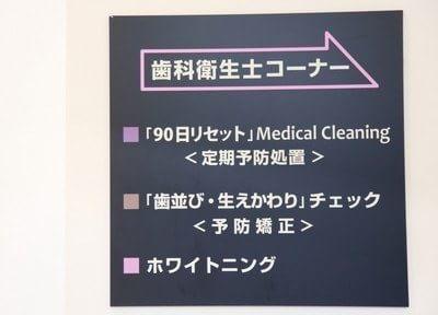スマイルデザイン 吉田歯科の歯科衛生士が丁寧に治療・ケアいたします。