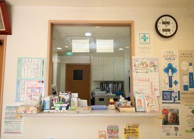 クローバー歯科医院(さいたま市中央区)