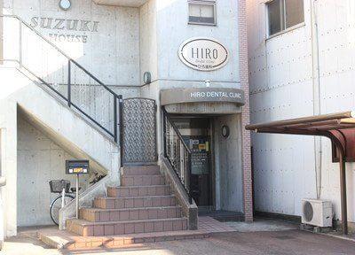 鶴舞駅出口から徒歩13分です。駐車スペースが医院前に2台分ございますので、お車でもお越しいただけます。