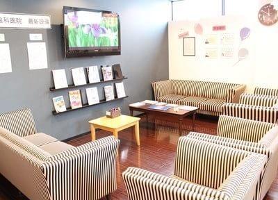 待合室には、TVや雑誌をご用意しております。
