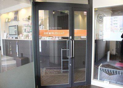 平塚駅西口より徒歩2分、日坂歯科クリニックです。
