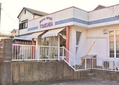 富阪歯科医院