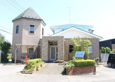 横塚歯科医院