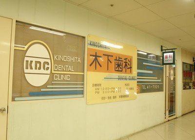 看板です。イオン和泉府中店の2Fです。