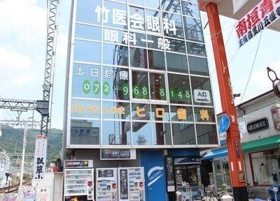 瓢箪山駅南口より徒歩1分のところにある、ひょうたんやまヒロ歯科です。