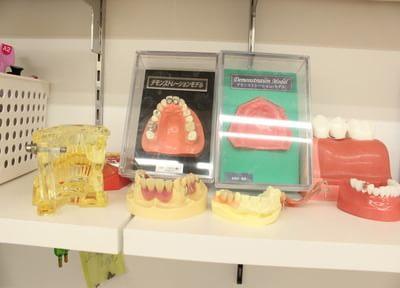 ごこう東口歯科クリニック 入れ歯・義歯