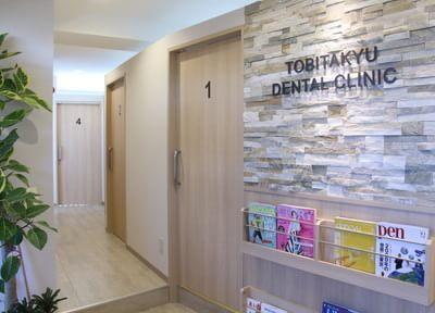 飛田給駅前歯科クリニック