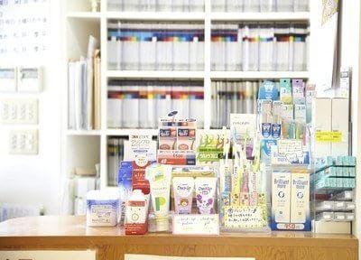 各種歯科用品を取り揃えています。お求めの場合はスタッフまでお声掛けください。