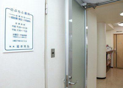 こちらの入り口からお入り下さい。