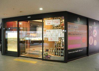 外観です。阪急豊中駅直結施設、ティオ阪急豊中の1階にございます。