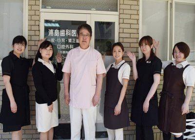 親切・丁寧をモットーにコミュニケーションを大切にした歯科医院を目指しています