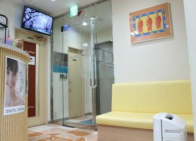 河野歯科医院
