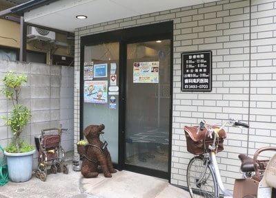 歯科滝沢医院