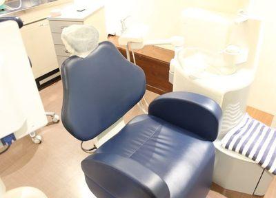みずた歯科 ホワイトニング