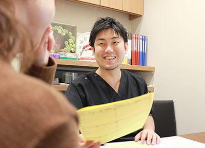 香里園かほりまち歯科 治療方針