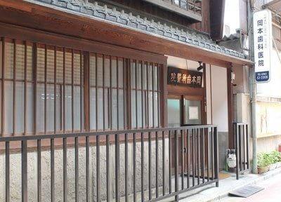 岡本歯科医院の外観です。高田駅から徒歩5分の場所にあります。