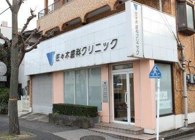 衣笠駅より車7分、佐々木歯科クリニックです。