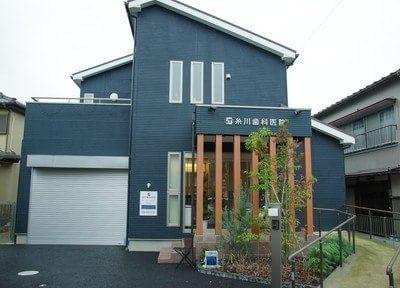 越谷駅東口から徒歩6分の場所にある、糸川歯科医院です。
