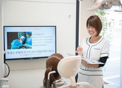 加古川アップル歯科