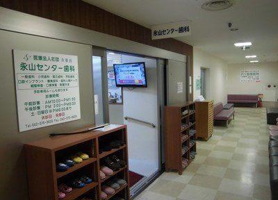 永山駅前のショッピングセンター「グリナード永山5階」に、あります。