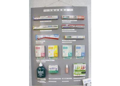 歯を失わないために、予防の大切さを理解していただき、日々のケアの方法のご指導いたします