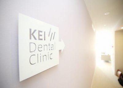 奥沢駅より徒歩1分のところにある、KEI Dental Clinicです。皆様のご来院を、心よりお待ちしています。