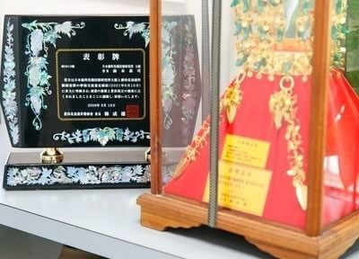 院内には森本院長の表彰碑が飾ってあります。
