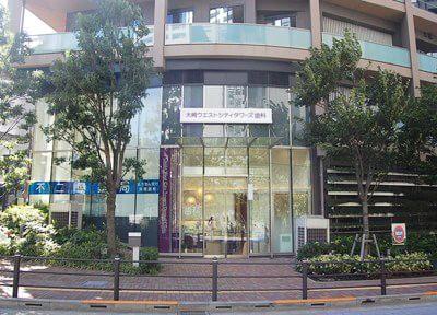 大崎駅新西口より徒歩3分、大崎ウエストシティータワーズ歯科です。