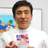 篠田 圭生先生-しのだ歯科医院 (東京都文京区本駒込)