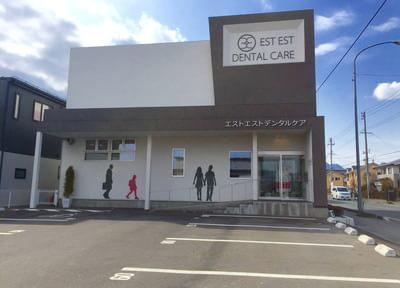 エストエストデンタルケアの医院写真