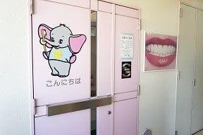 クラマス歯科5