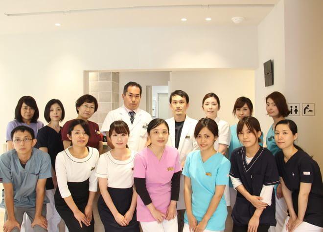 田島歯科矯正口腔外科クリニック1