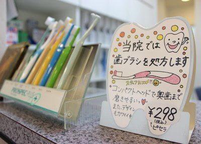 松浦歯科医院では歯ブラシを処方します。詳しくはスタッフにお尋ねください。