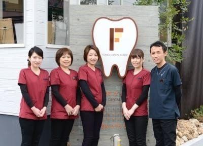 福田歯科クリニック1