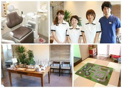 たけし歯科医院 1